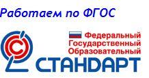 http://khv-mdoy12.ucoz.ru/_si/0/37415996.jpg
